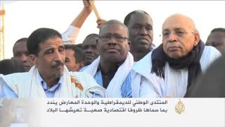 مسيرة لمنتدى المعارضة الموريتانية في نواكشوط