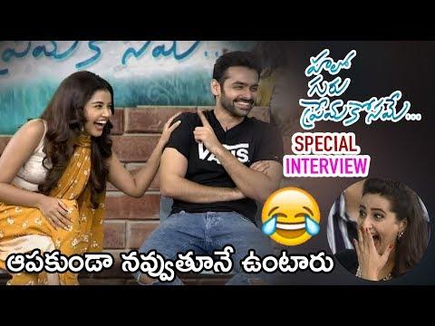 Ram & Anupama Parameswaran Funny Interview - Hello Guru Prema Kosame Movie 2018