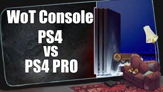 WoT Console PS4 vs PS4 PRO