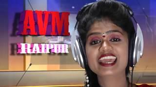 CG JAS GEET-CHHATISHGAR KE GANW MA-SARLA GANDHARW-HD BHAKTI VIDEO SONG 2016-AVM STUDIO RAIPUR