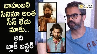 KGF Movie Director Prashanth Neal says I am Embarrassed that we are Comparing KGF with Baahubali