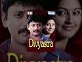 Divyashtra   Hindi Dubbed Movie (2008)   Prashant, Sneha    Popular Dubbed Movies