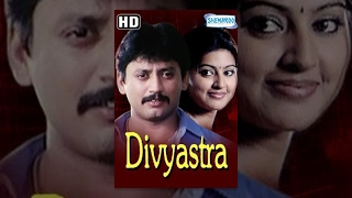 Divyashtra - Hindi Dubbed Movie (2008) - Prashant, Sneha -  Popular Dubbed Movies