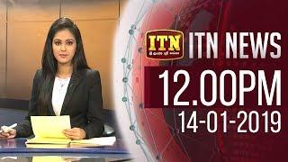 ITN News 2019-01-14 | 12.00 PM