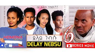 HDMONA - Part 6 - ደላይ ነብሱ ብ ሃኒ በለጾም Delay Nebsu by Hani Beletsom - New Eritrean Series Movie 2019