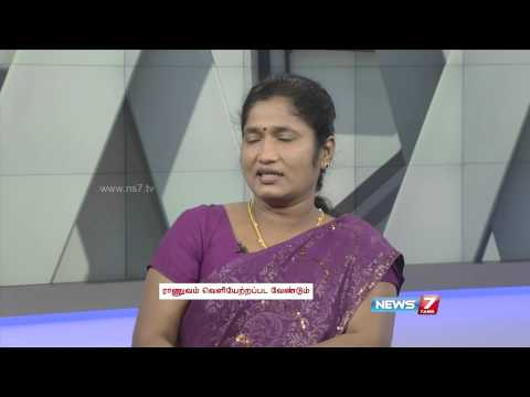 Will The New Government In Sri Lanka Assuage Sentiments Of The Tamil And Muslim Minorities-3 4 video