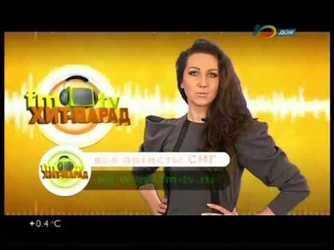 Хит-парад FM-TV Россия №105. Часть 2