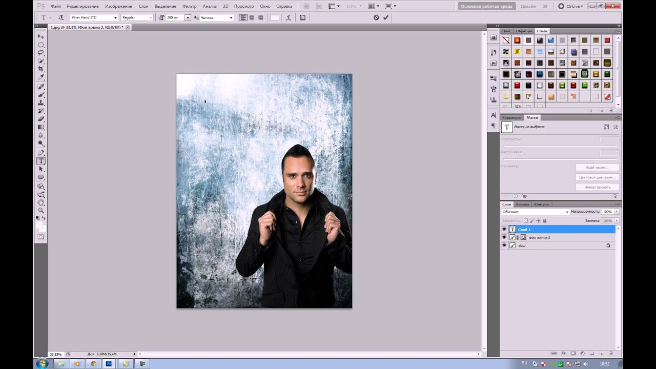 Как в фотошопе сделать простую ав