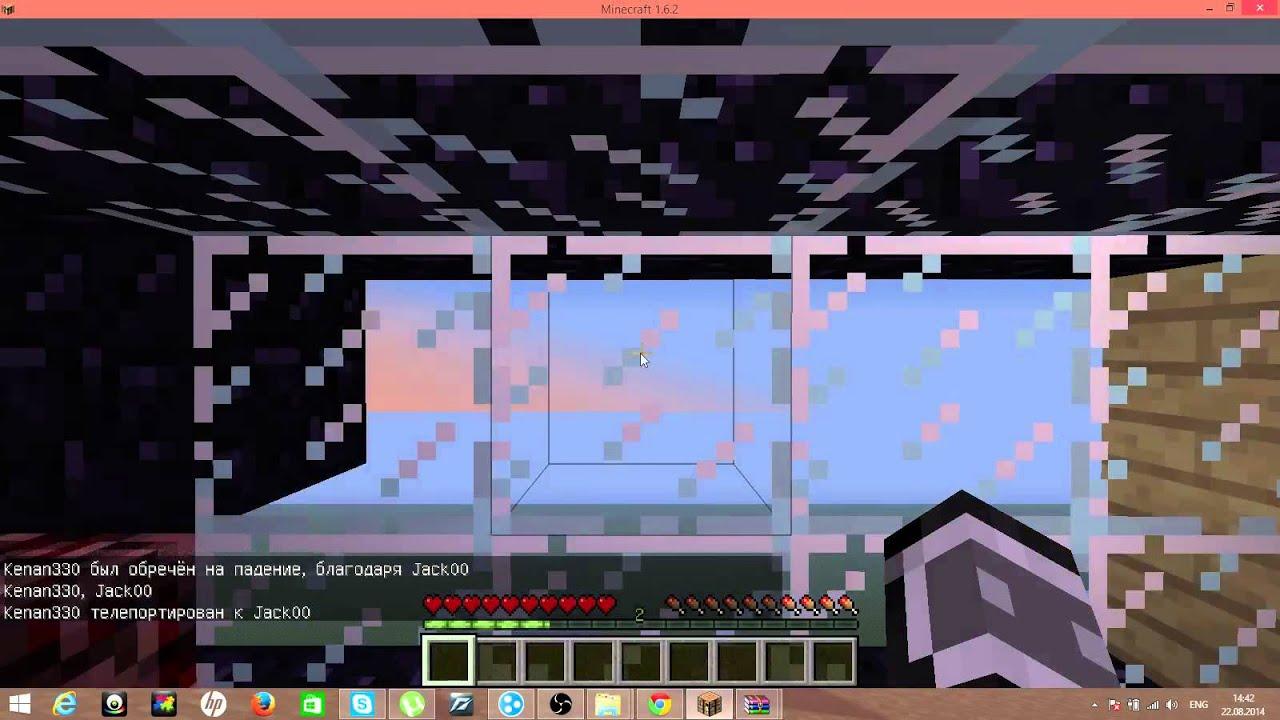 скачать карту на прохождение для minecraft 1.7.2 карта для мистика и лагера #7
