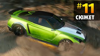 Прохождение GTA 5 #11 Бесплатный тюнинг Авто