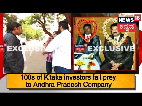 Exclusive | Andhra Pradesh's EPCSR Companies Fraudulent Activity Exposed | June 22, 2018
