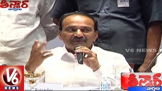 Finance Minister Etela Rajender Fires On Bankers Over Farmers Loans | Hyderabad | Teenmaar News