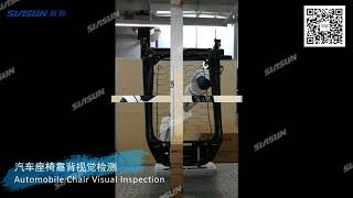 Automobile chair back visual inspection project