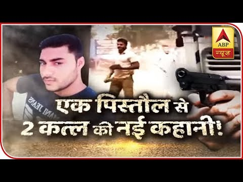 New Revelations In Bulandshahr Violence | Sansani | ABP News
