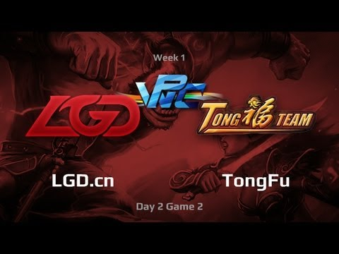 LGD.cn vs TongFu, WPC-ACE League, Day 2, game 2