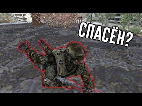 Что будет если спасти снайпера военных в STALKER Зов Припяти