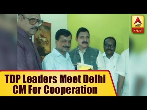 TDP Leaders Meet Delhi CM Arvind Kejriwal Seeking Cooperation And Support for TDP's Demand