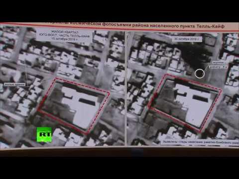 Генштаб России показал космические снимки ударов США по жилым кварталам близ Мосула