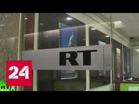 Людоедское решение: Минюст США предъявил ультиматум Russia Today - Россия 24