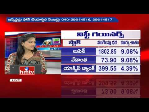 Stock Market Updates and Tips | Experts Anil & Madhukar Reddy | Business Plus 08-02-16 | HMTV