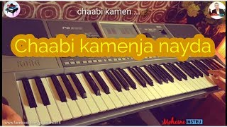 Chaabi kamenja -  2018 - الشعبي كمانجة -  موسيقى صامتة