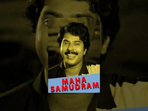 Mahasamudram || Telugu Full Movie || Mammootty, Sima, Mucharla Aruna, Prathp Pothan video