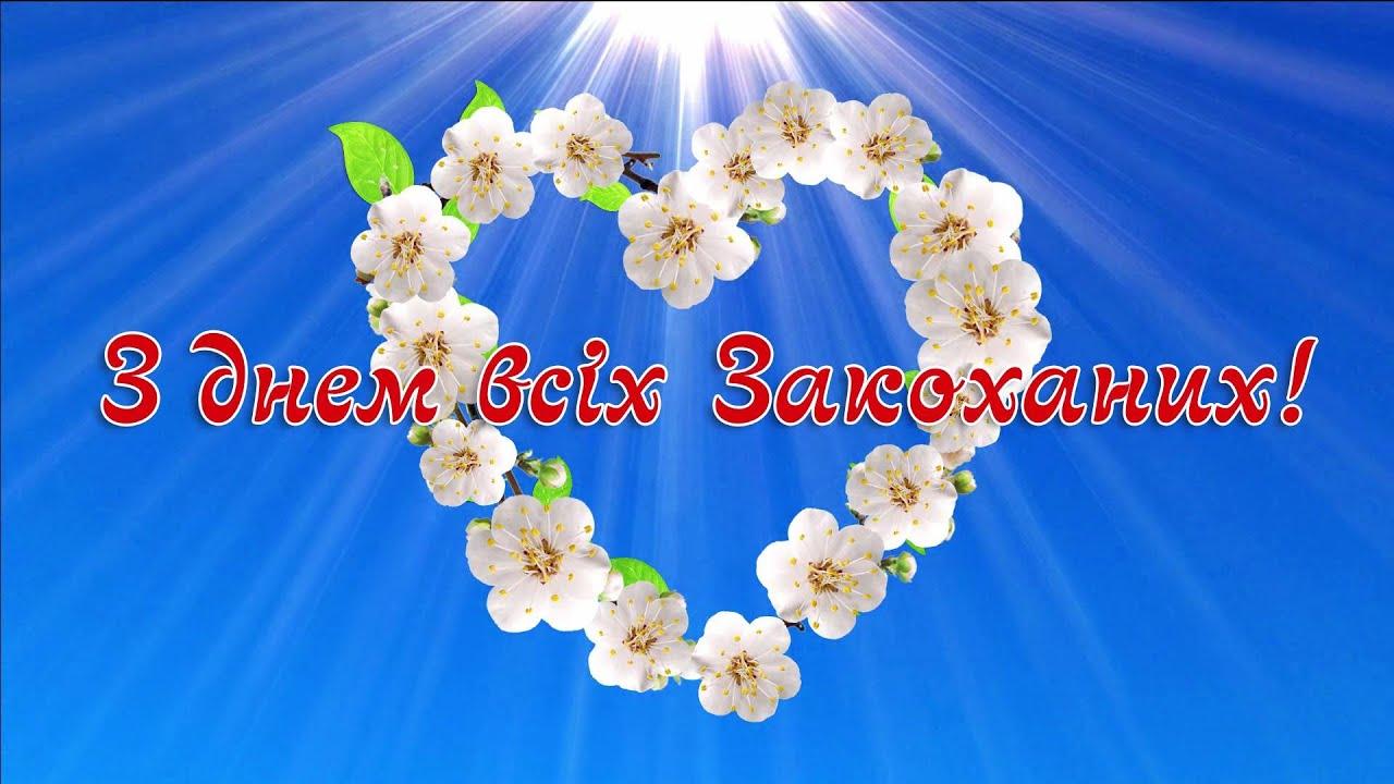 Поздравления с юбилеем українською мовою