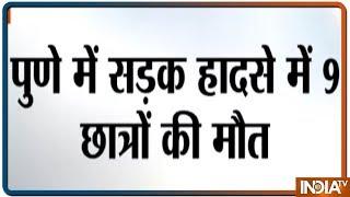 9 students killed as car rams into truck on Pune-Solapur highway near Kadamwak Wasti village