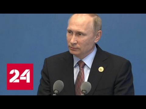 Путина спросили, можно ли было договориться с Киевом по Евровидению