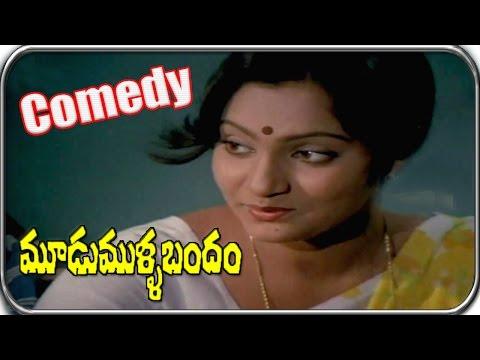 Madhavi Comedy & Funny Scene || Moodu Mulla Bandham  Movie ||  Madhavi, Rajendra Prasad Photo Image Pic