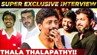Thala AJITH Interview & Dance with Thalapathy VIJAY! – Mirchi Sha Reveals his Memories