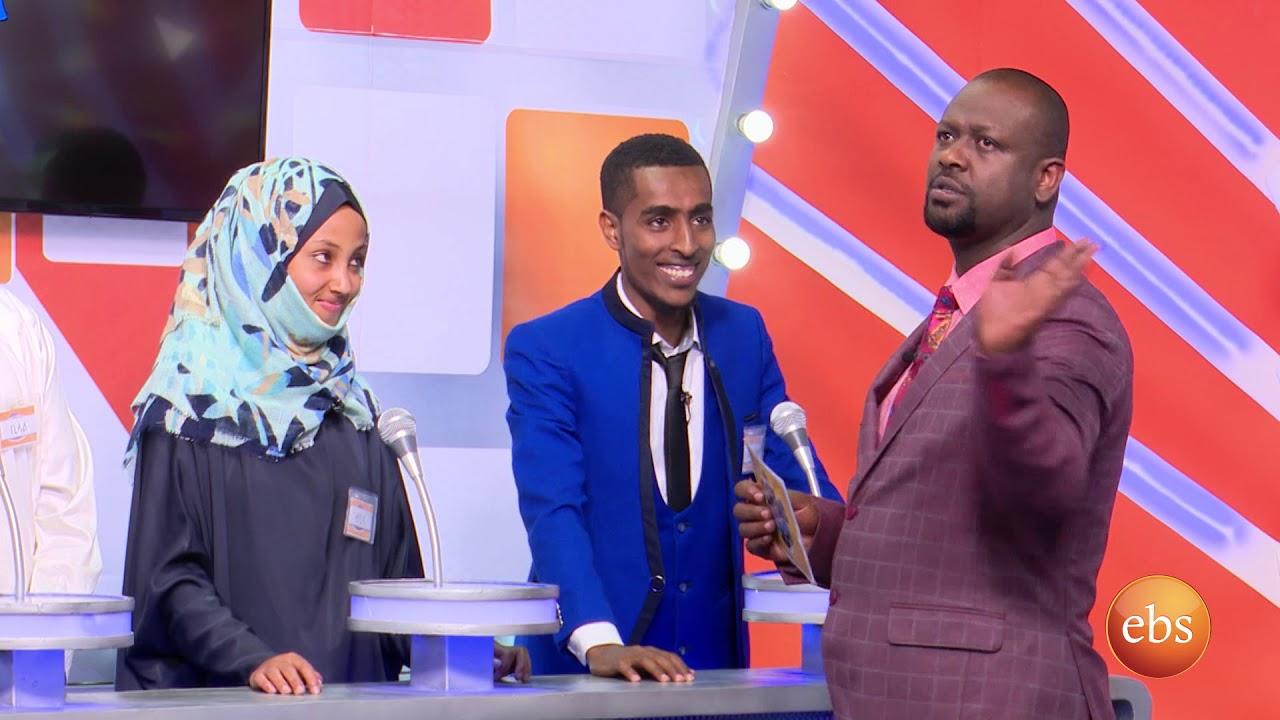 Yebeteseb Chewata የቤተሰብ ጨዋታ: Eid Al Fetr Special Show - ልዩ የኢድ አል ፈጢር በዓል አከባበር ከየቤተሰብ ጨዋታ ጋር