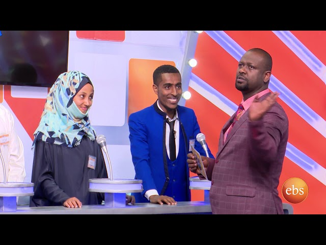 Yebetseb Chewata: EID AL FITIR SPECIAL PROGRAM ON EBS