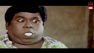 சோகத்தை மறந்து வயிறு குலுங்க சிரிக்க இந்த காமெடி-யை பாருங்கள் | Super Scenes | Tamil Comedy Scenes