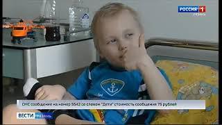 Ярослав Чернов, 5 лет, первичный иммунодефицит, синдром Вискотта – Олдрича