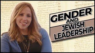 Are We Ready For Female Spiritual Leadership?    Mayim Bialik