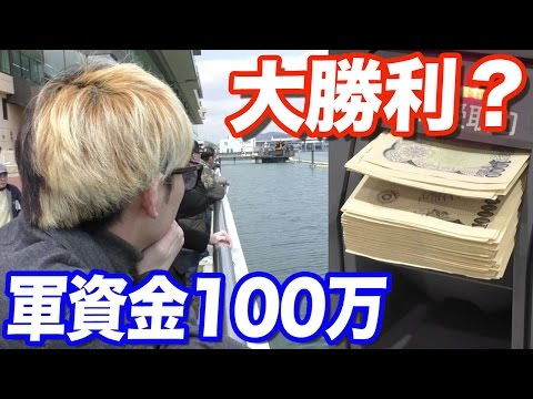 MY HUNCH IS RIGHT? GOT ¥1,000,000 BUDGET FOR BOAT RACE