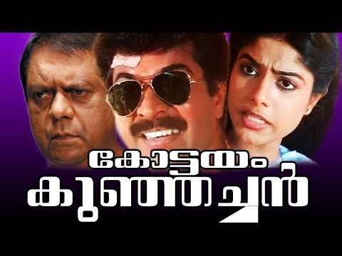 Malayalam Full Movie | Kottayam Kunjachan Comedy Action Movie | Ft. Mammootty, Ranjini, Sukumaran