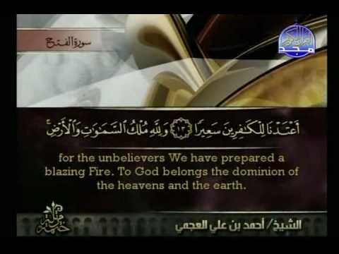 Juz' 26 (Al Ahqaf 1 - Az Zariyat 30)