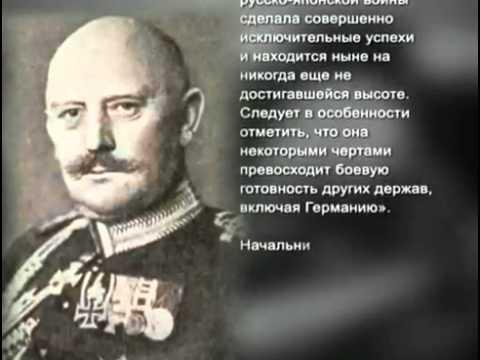 Экономика России н. 20в. flv
