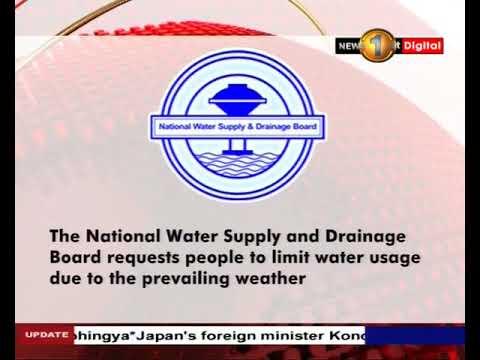 11 districts affecte|eng