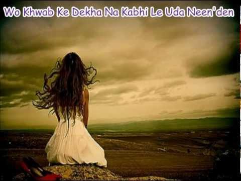 Har Chand Sahara Hai Tere Pyar Ka Dil Ko : Nayyara Noor ( w...