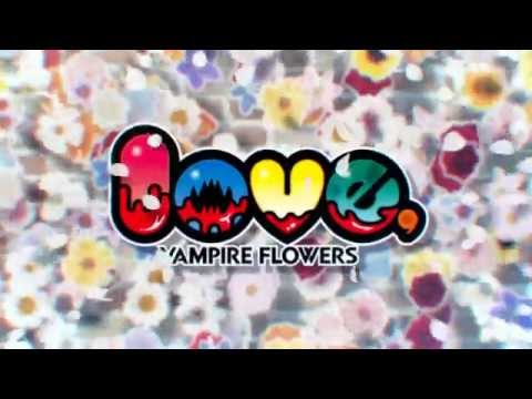 COSMIC CUTE『love,VAMPIRE FLOWERS』OPムービー