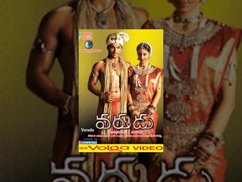 Varudu Full Movie video