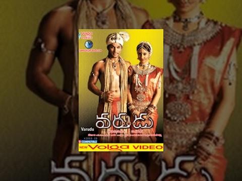 Varudu Full Movie video