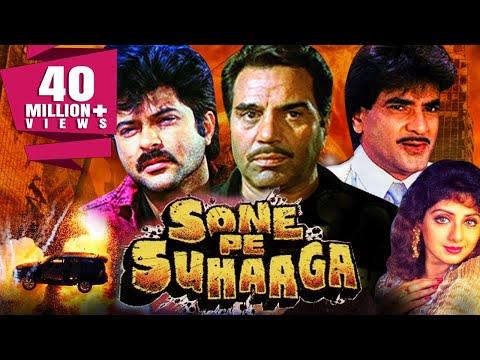 Sone Pe Suhaaga (1988) Full Hindi Movie | Dharmendra, Sridevi, Anil Kapoor, Poonam Dhillon