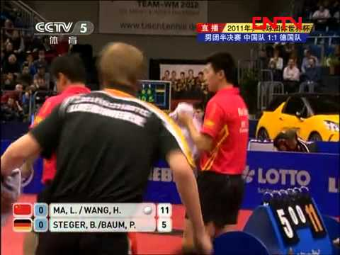 2011 World Team Cup [CHN-GER] (m3) :: MA Long / WANG Hao - STEGER Bastian / BAUM Patrick [1/2]