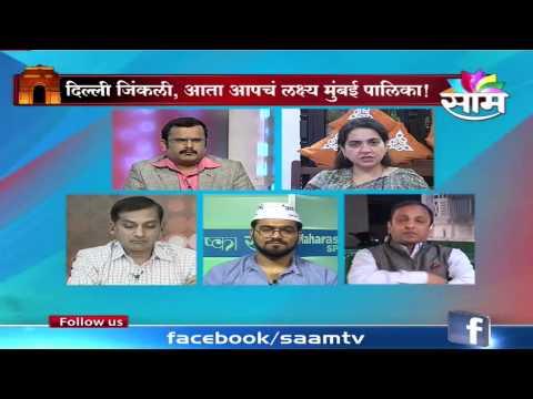 Awaaz Maharashtracha | Telecasted on 11-02-2015 | Part 04