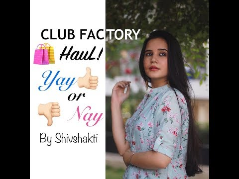 CLUB FACTORY HAUL | SHOPPING HAUL | SHIVSHAKTI SACHDEV