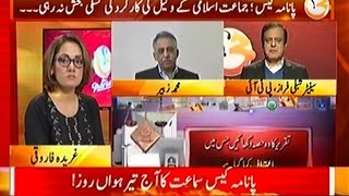 G For Gharida Farooqi 20 January 2017 | Express News